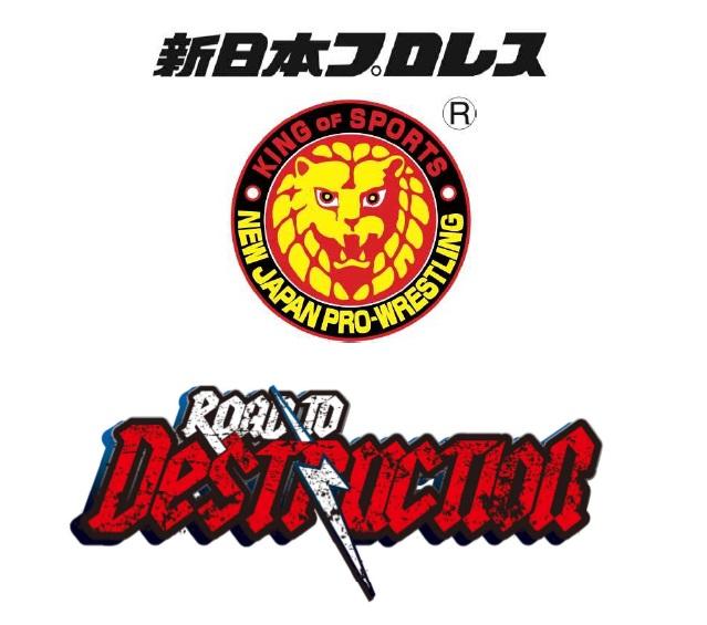 画像:新日本プロレス Road to DESTRUCTION