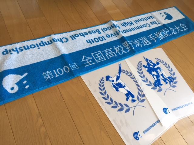 画像:下関国際 甲子園に旋風を!