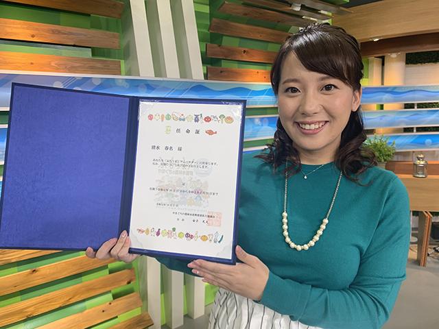 画像:山口県のおいしいものをご紹介します!