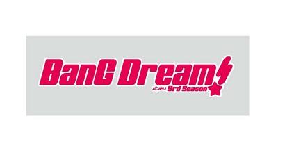画像:BanG Dream!