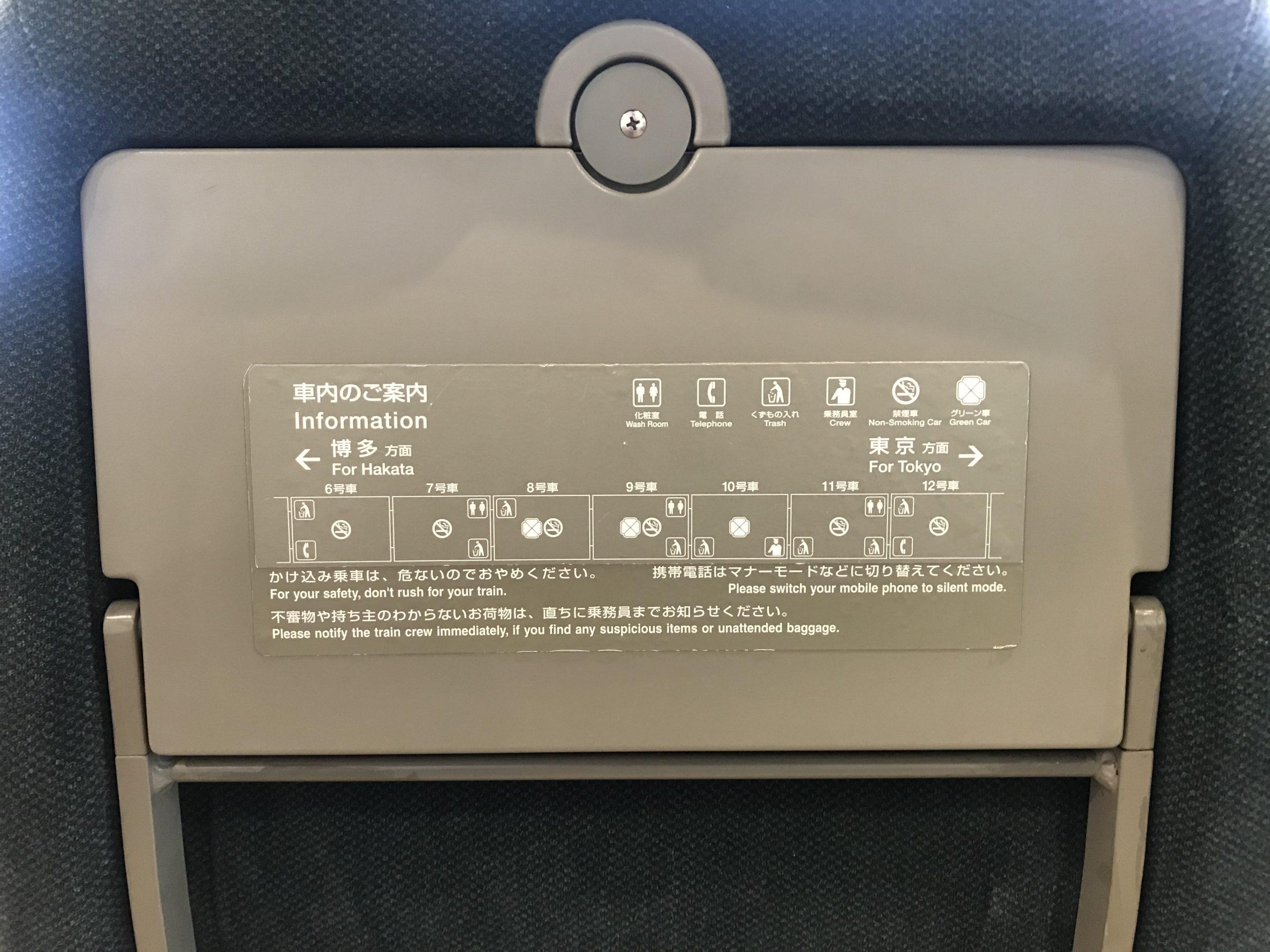 画像:周南日記【75】・旅気分