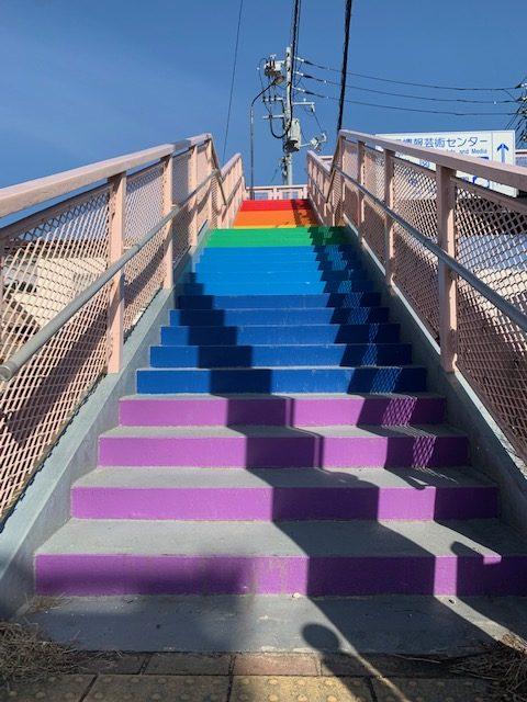 画像:虹を渡ってみた