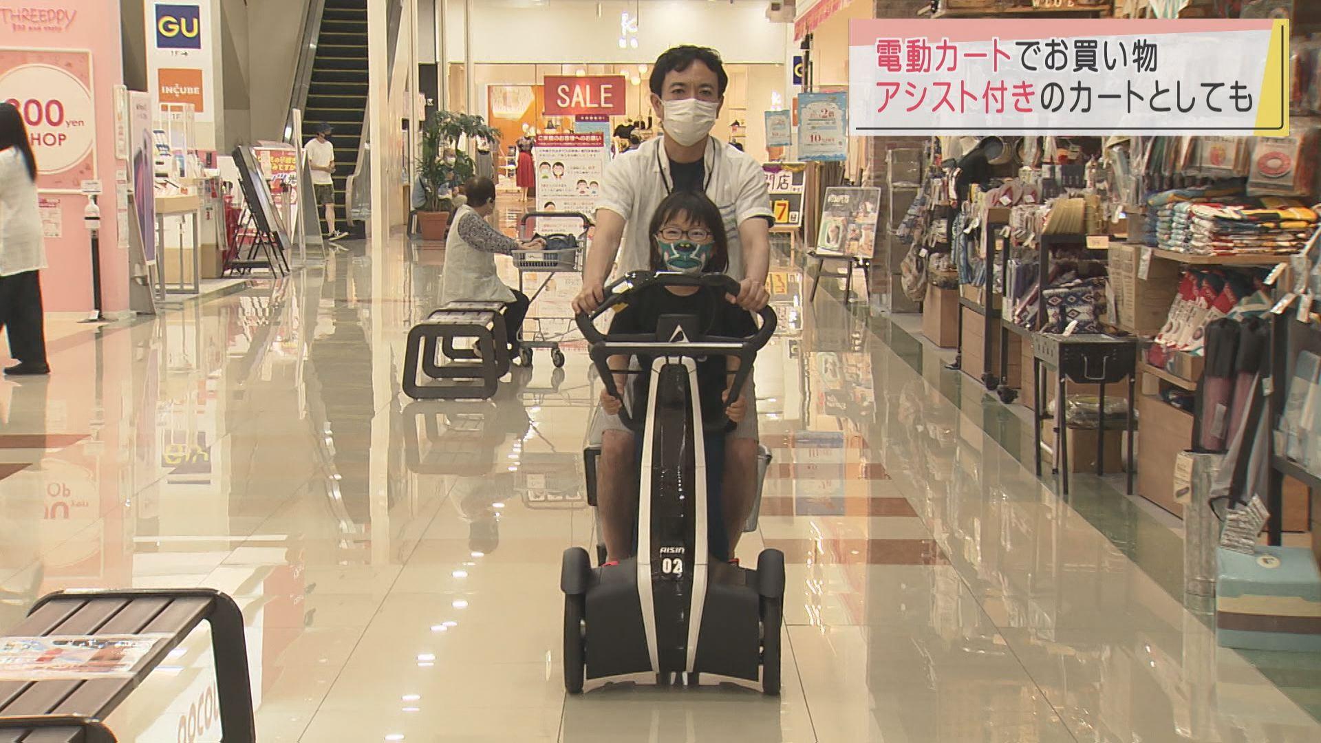 画像:電動ショッピングカート導入 楽しくお買い物を